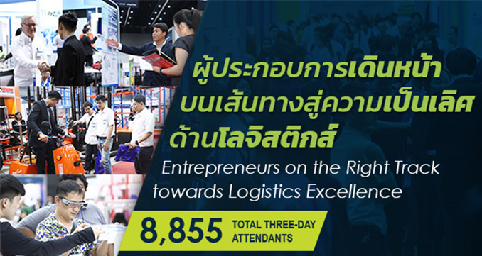 Entrepreneurs on the Right Track towards Logistics Excellence