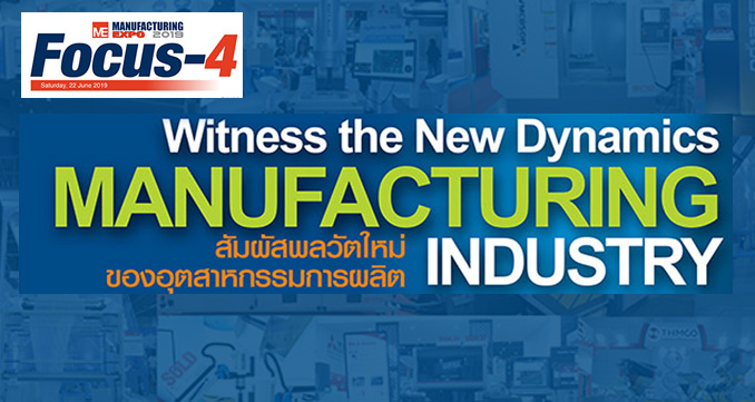 Last Day! Don t Miss What Industrialists are Talking About at Manufacturing Expo!