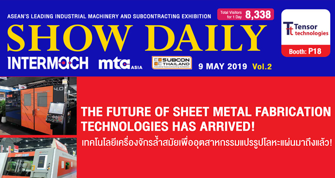 A world of sheet metal fabrication technology at INTERMACH and MTA 2019
