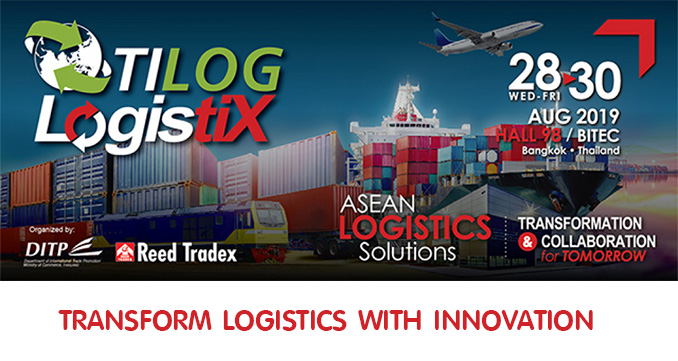 Transform Logistics with Innovation