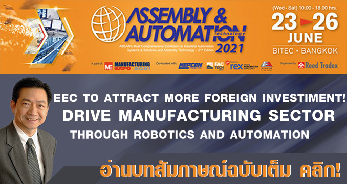 Drive Manufacturing Sector through Robotics and Automation