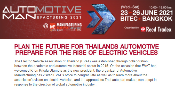 PLAN THE FUTURE FOR THAILAND AUTOMOTIVE, PREPARE FOR THE RISE OF ELECTRIC VEHICLES