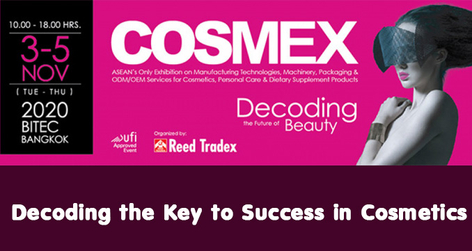 Decoding the Key to Success in Cosmetics