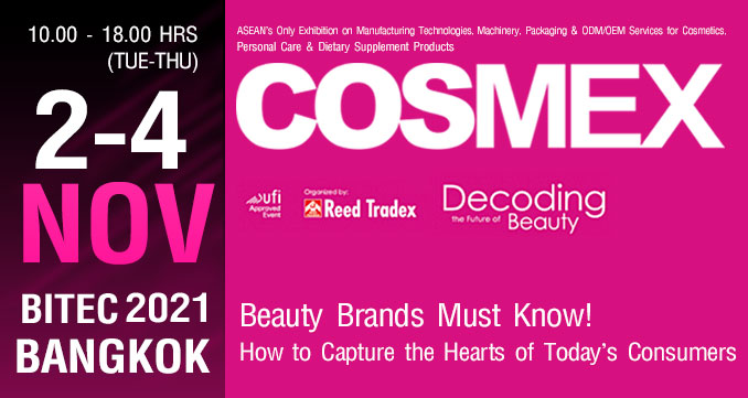 Beauty Brands Must Know! How to Capture the Hearts of Today Consumers