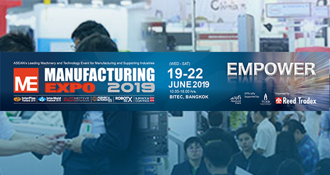 Join Manufacturing Expo & Get up to 50% Subsidy for Singapore Companies
