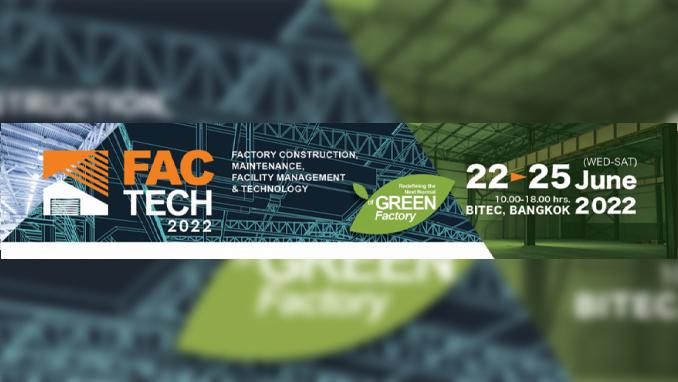 ประกาศสำคัญจากงานแฟ็กเทค 2021 / An Important Update from FACTECH 2021