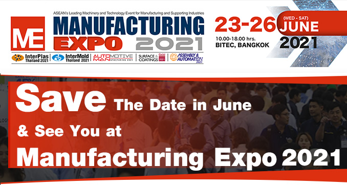 Save The Date in June & See You at Manufacturing Expo