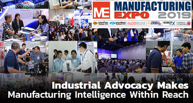 Industrial Advocacy Makes Manufacturing Intelligence within Reach