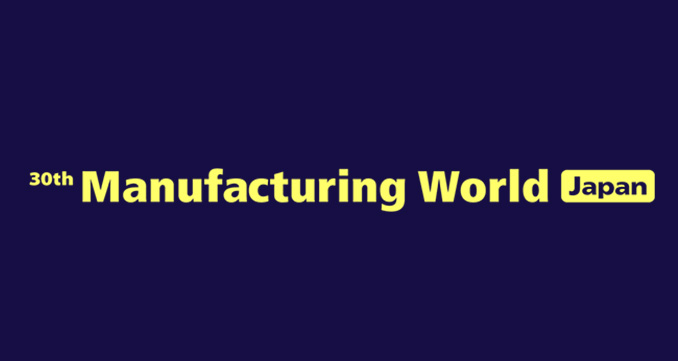 Visit World  Leading Manufacturing Industry Show