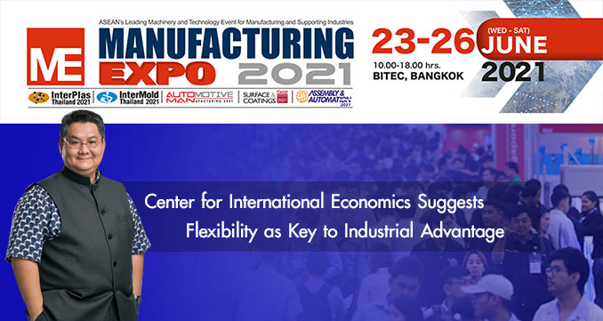 Center for International Economics Suggests Flexibility as Key to Industrial Advantage