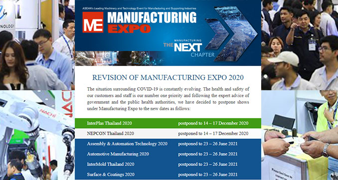 Revision of Manufacturing Expo 2020