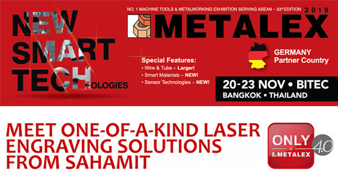 Meet One of a Kind Laser Engraving Solutions from SAHAMIT