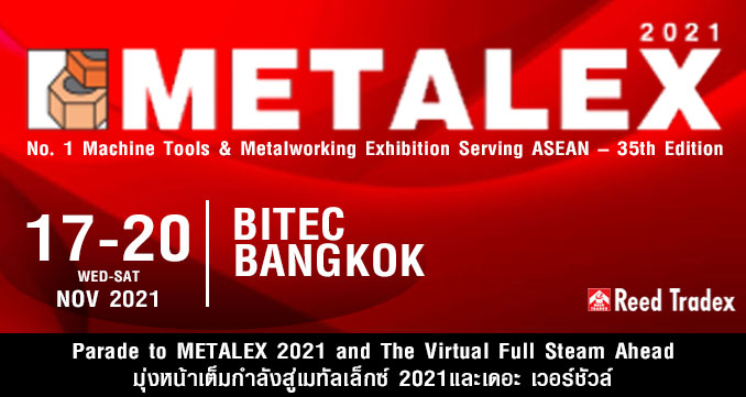 Parade to METALEX 2021 and The Virtual Full Steam Ahead