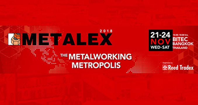 Join the Real Venue of Metalworking. Discover Complete 4.0 Solutions this 21 Nov.