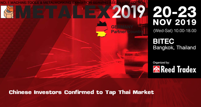 ASEAN'S Latest Metalworking Solutions Are Waiting at METALEX. Pre-Register Now!