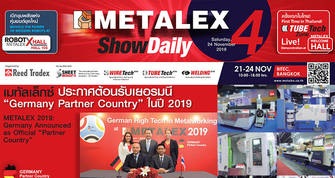 Last Day! Come Join 73,000+ Industrialist in Discovering the Best of Metalworking