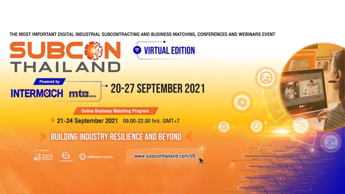 บีโอไอเปิดศักยภาพอุตสาหกรรมชิ้นส่วนไทยสู่โลก จัดงาน SUBCON Thailand 2021 แบบออนไลน์รับยุคนิวนอร์มอล