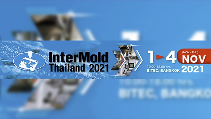 จูนแนวคิดใหม่ ผลักดันแม่พิมพ์ไทยสู่อนาคต / Tuning Into New Ideas For The Future of Thai Mold & Die