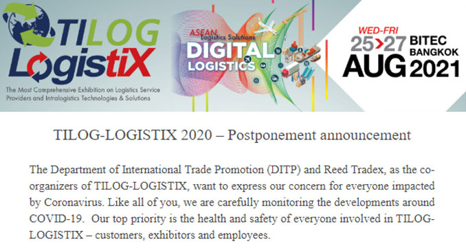 TILOG-LOGISTIX 2020 Postponement Announcement