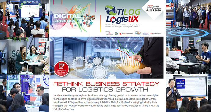 Rethink Business Strategy for Logistics Growth