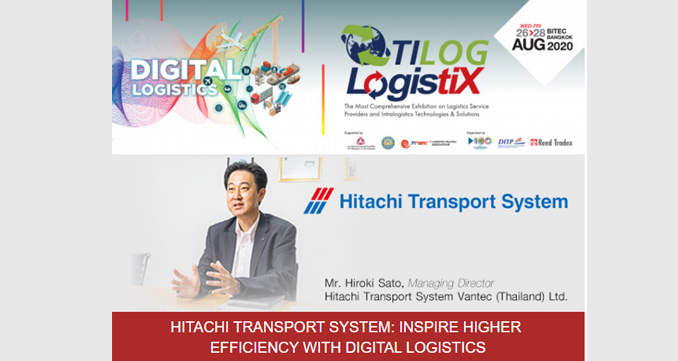 Inspire Higher Efficiency with Digital Logistics