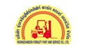 Roongchareon Forklift Part and Service Co., Ltd.