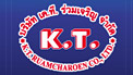 K.T. Ruamcharoen Co., Ltd.